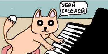 cat_pianist