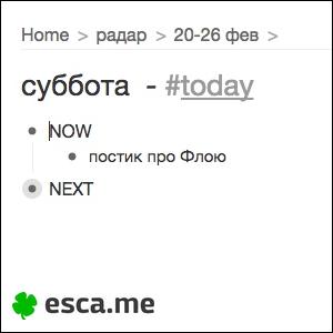 esca.me_floya_today